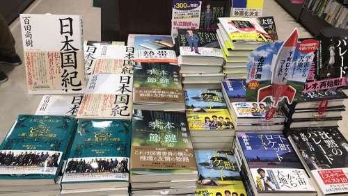 Japon : les ventes de mangas dépassent les 600 milliards de yen en 2020