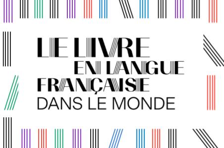 Tous les acteurs du livre en langue française dans un réseau numérique