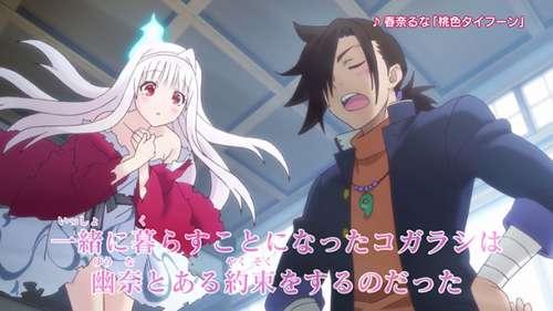 L'anime Yuragi-sou no Yuuna-san, en Character Vidéo