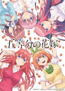 L'anime Go-Toubun no Hanayome, en Visual Art + Staff Animation