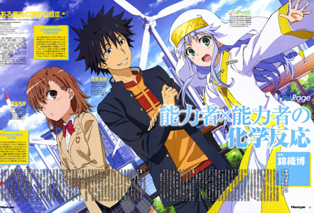 L'anime A Certain Magical Index Saison 3, en Streaming VOSTFR