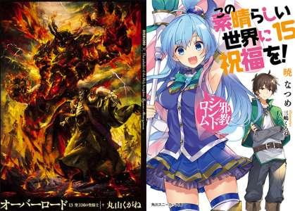 Top 10 des meilleures ventes Light Novels de l'année 2018 au Japon