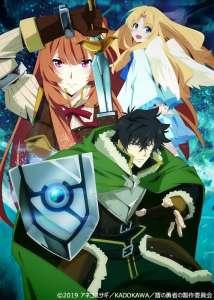 L'anime Tate no Yuusha no Nariagari (The Rising of the Shield Hero), en Promotion Vidéo 2