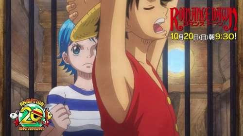 L'anime One Piece : Romance Dawn, en Publicité Vidéo