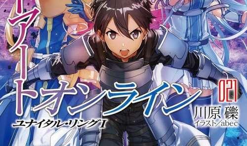 Top 10 des meilleurs Light Novels de cette décennie au Japon (2010~2020)