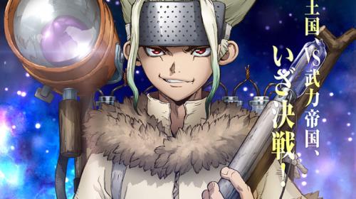 L'anime Dr. Stone : Stone Wars (Saison 2), en Teaser Visual