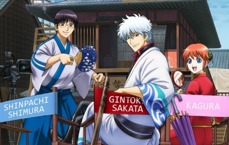 Le film animation Gintama The Movie 2021, en Affiche Teaser