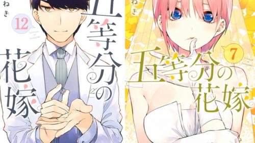 Fin du manga Go-Toubun no Hanayome(The Quintessential Quintuplets)
