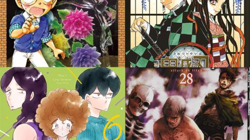 Manga of the Year 2019 au Japon