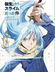L'anime Tensei Shitara Slime Datta Ken Saison 2, daté au Japon