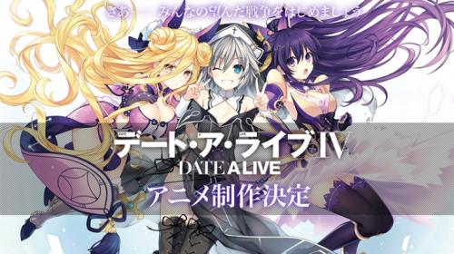 L'anime Date A Live IV (Saison 4) est confirmé