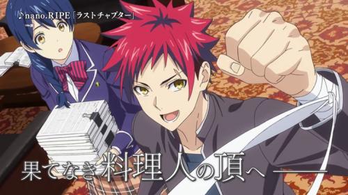 L'anime Food Wars: Shokugeki no Soma Saison 5, en Publicité Vidéo