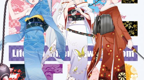 L'anime Re:Zero Saison 2 reporté à Juillet 2020