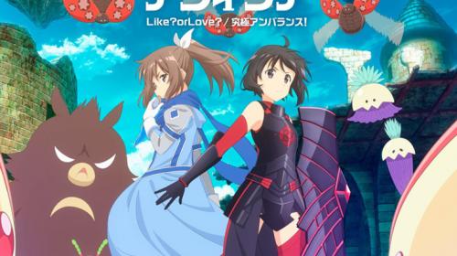 L'anime Bofuri Saison 2, annoncé