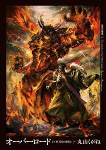 La fin du roman Overlord, datée au Japon