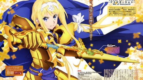 L'anime Sword Art Online Alicization – War of Underworld: The Last Season repoussé à cet Été 2020