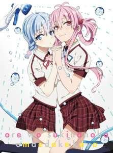 L'anime Ore wo Suki Nano wa Omae Dake ka Yo OVA, daté au Japon