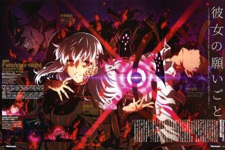 Fate/Stay Night Heaven's Feel III rapporte 8 millions € en 11 jours