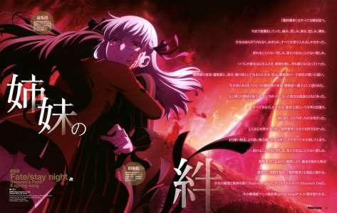 Le film Fate/Stay Night Heaven's Feel III devient le plus lucratif de la trilogie