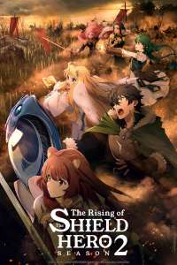 L'anime Tate no Yuusha no Nariagari Saison 2, en Visual Art