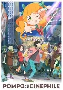 L'anime Pompo: The Cinéphile, en Teaser Vidéo