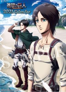 L'anime Shingeki no Kyojin Final Season, en Publicité Vidéo