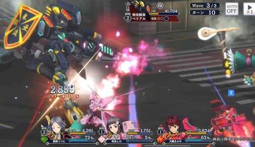 Le jeu Sakura Kakumei: Hanasaku Otome-tachi, en Gameplay Vidéo 2