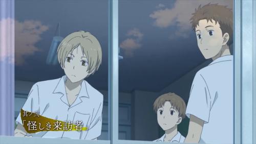 L'anime Natsume Yuujinchou: Ishi Okoshi to Ayashiki Raihousha, en Promotion Vidéo