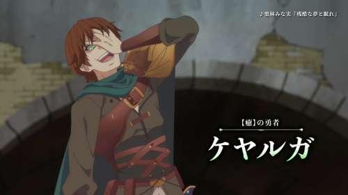 L'anime Redo of Healer, en Promotion Vidéo