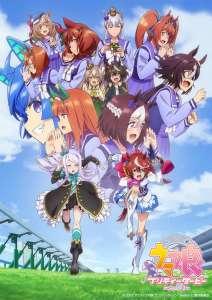 L'anime Uma Musume Pretty Derby Saison 2, en Visual Art + Publicité Vidéo