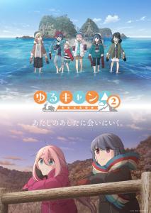 L'anime Yuru Camp Saison 2, en Promotion Vidéo