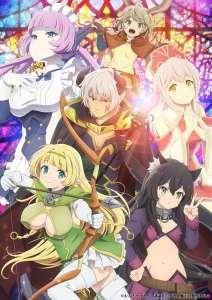 L'anime Isekai Maou to Shoukan Shoujo Dorei Majutsu Saison 2, en Visual Art