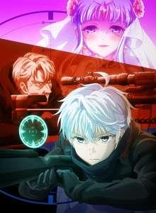 L'anime Sekai Saikyou no Ansatsusha, en Affiche Teaser