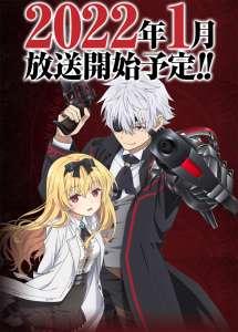 L'anime Arifureta Saison 2, en Teaser Vidéo