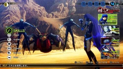 Le jeu Shin Megami Tensei V, en Trailer FR