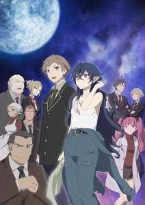L'anime Tsuki to Laika to Nosferatu, daté au Japon