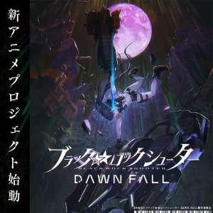 L'anime Black Rock Shooter: Dawn Fall, annoncé