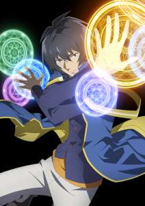 L'anime Tensei Kenja no Isekai Life, en Affiche Teaser