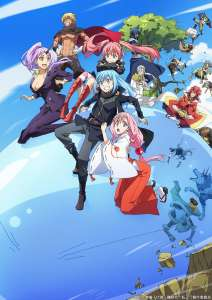 Le film animation Tensei Shitara Slime Datta Ken The Movie, annoncé