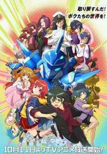 L'anime Gyakuten Sekai no Denchi Shoujo, en Promotion Vidéo