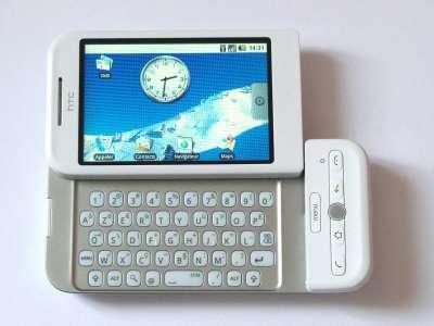 L'absence de prise jack sur des smartphones est une vieille idée
