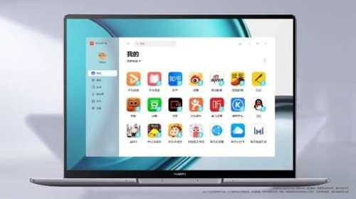 Huawei permet le lancement d'applications Android sur ses PC