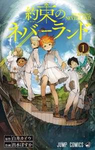 Le Jump annonce la fin « imminente » du manga The Promised Neverland