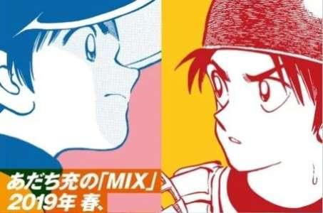 Mitsuru Adachi reprendra son manga Mix en octobre
