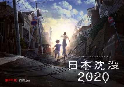 Japan Sinks: 2020 reçoit le Prix du jury au Festival d'Annecy