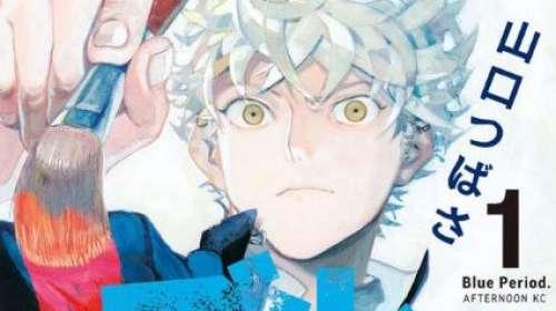 L'anime The Blue Period arrivera sur Netflix hors du Japon le 9 octobre