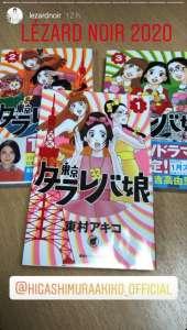 Le manga Tokyo Tarareba Girls d'Akiko Higashimura annoncé chez Le Lézard Noir pour 2020