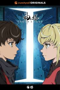 L'adaptation anime de Tower of God en avril sur Crunchyroll