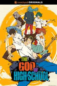 L'adaptation anime de The God of High School sur Crunchyroll en juillet
