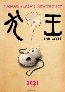 INU-OH, le prochain film de Masaaki Yuasa, chez All The Anime